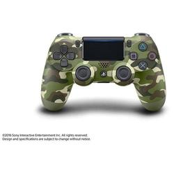 PS4 DUALSHOCK 4 - GREEN CAMOUFLAGE